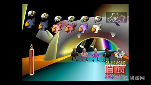 最终幻想7游戏截图3
