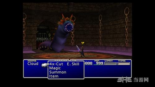 最终幻想7游戏截图4