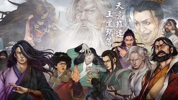 侠客风云传游戏图片13