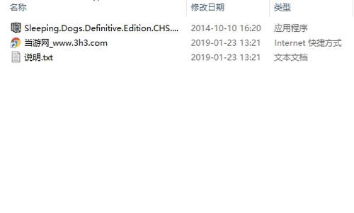 热血无赖终极版LMAO汉化组简体中文汉化补丁截图3