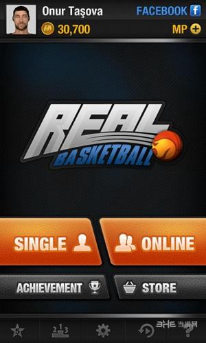 真实篮球截图2