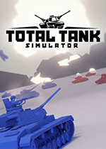 全面坦克模�M器(Total Tank Simulator)PC中文版