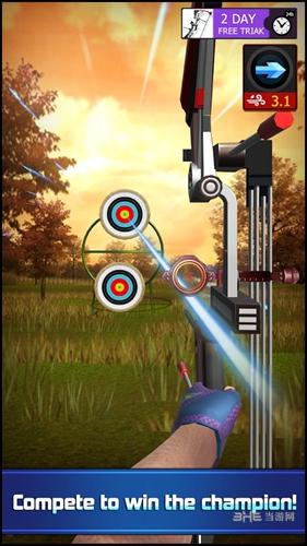射箭弓截图3