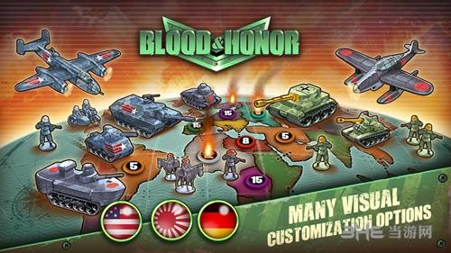 鲜血与荣誉截图4