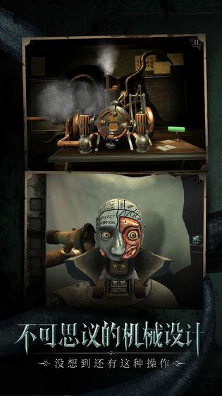 迷室:往逝截图0