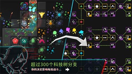 塔防模拟器截图1
