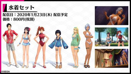 《新樱花大战》服装DLC截图6