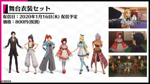 《新樱花大战》服装DLC截图5