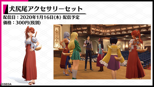 《新樱花大战》服装DLC截图7