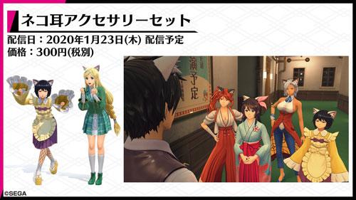 《新樱花大战》服装DLC截图9