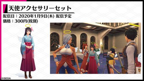 《新樱花大战》服装DLC截图8