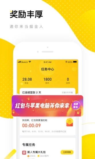 搜狐资讯截图1