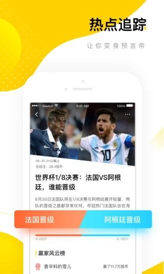 搜狐资讯截图2