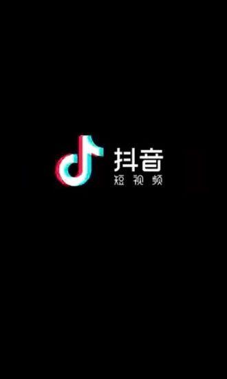 抖音短��l�D片2