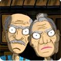 爷爷奶奶家逃走