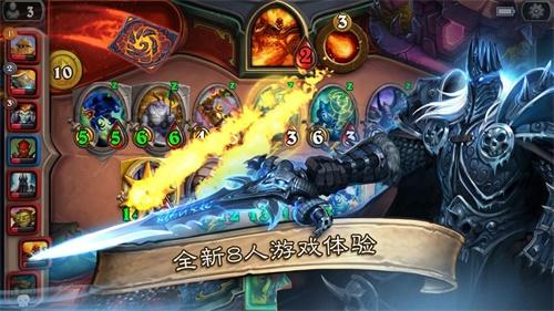 炉石传说:魔兽英雄传截图1