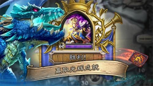 炉石传说:魔兽英雄传截图3