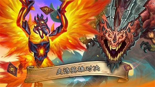炉石传说:魔兽英雄传截图2
