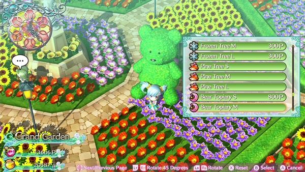 欧米伽迷宫:人生截图1