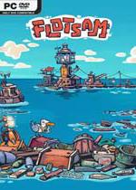 漂流品游戏(Flotsam)PC破解版v0.4.0p2