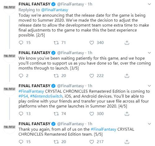 《最终幻想:水晶编年史》官推原文