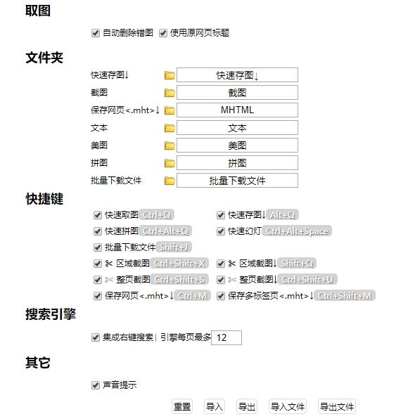 小乐图客简洁版2
