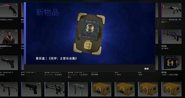 光环士官长合集游戏图片3