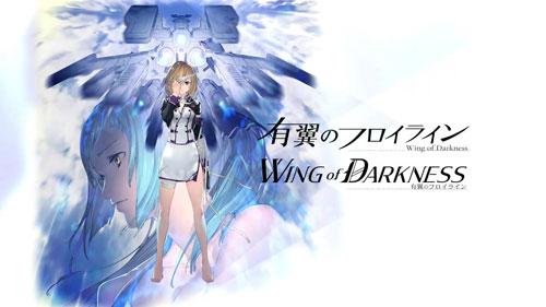 《钢翼少女》游戏截图9