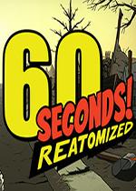 60秒:重置版(60 Seconds! Reatomized)PC中文破解版v1.1.1.9