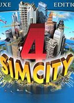 模拟城市4:新世界