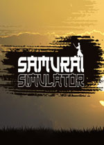 武士模拟器(Samurai Simulator)PC中文版