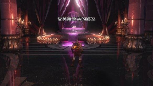 战神3爱芙罗黛蒂的寝宫图片