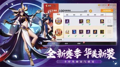 决战平安京网易版本截图2