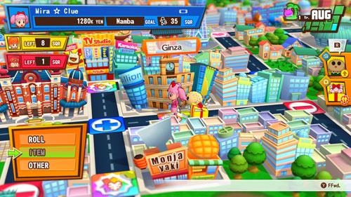 《亿万富翁之路》游戏截图2