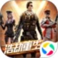 全民枪战2应用宝服腾讯最新安卓版V3.17.1
