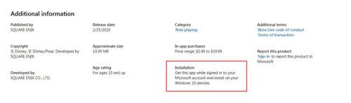 《王国之心3》微软商店截图