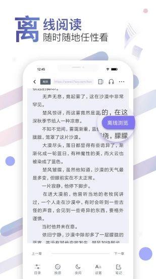 饭团探书app老版本截图2
