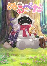ぬるぺた(Null & Peta)PC中文版