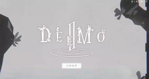DeemoII官网截图