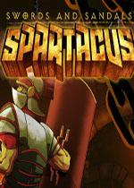 ��和�鲂�:斯巴�_克斯(Swords and Sandals Spartacus)PC破解版v1.0.2