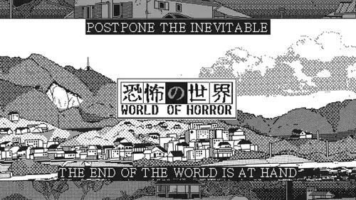 《恐怖的世界》游戏截图4