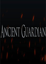 遗迹保卫者(Ancient Guardian)中文破解版