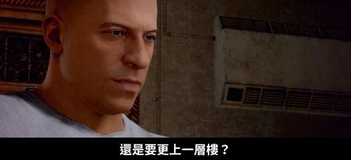 《速度与激情:十字路口》游戏视频截图