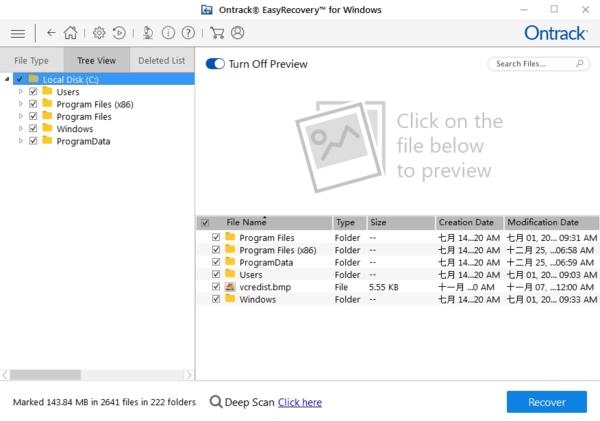 EasyRecovery11数据恢复界面5