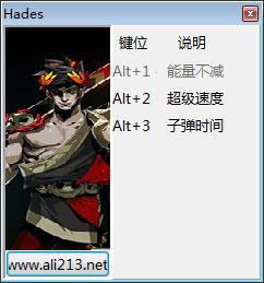 哈迪斯�⒊龅鬲z三�修改器截�D0