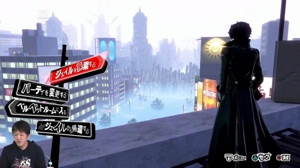 女神异闻录5S游戏截图3
