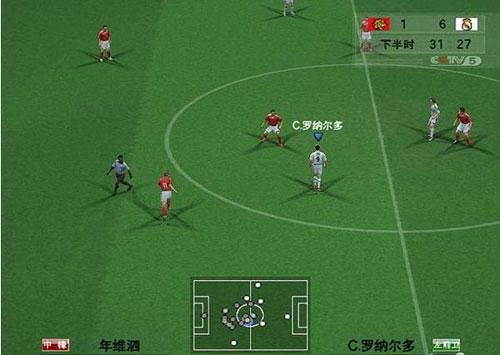 实况足球8游戏截图6