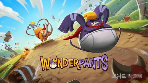 奇妙的裤子截图1