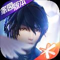 龙族幻想最新官方安卓版1.5.182