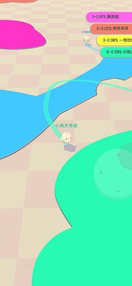 小鸡大作战截图2